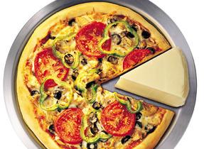 Pizza végétarienne à la mozzarella
